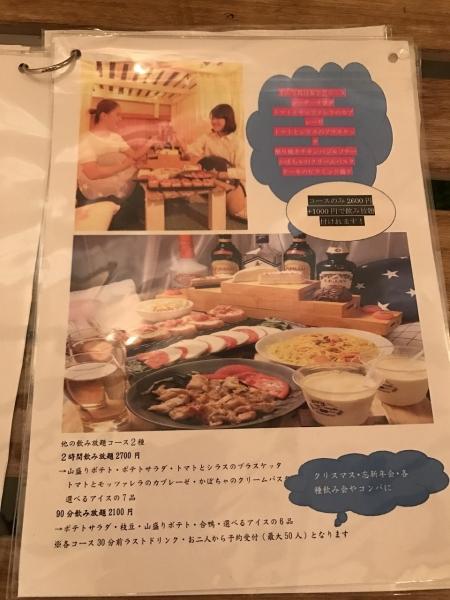 DIYcafe 難波アメ村店 (33)