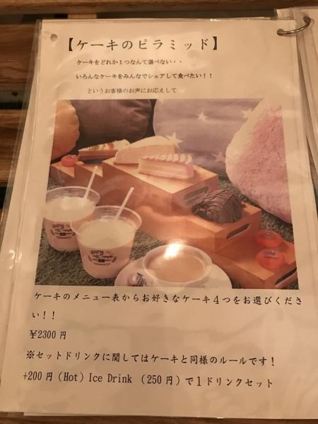 DIYcafe 難波アメ村店 (34)