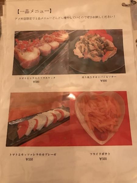 DIYcafe 難波アメ村店 (39)