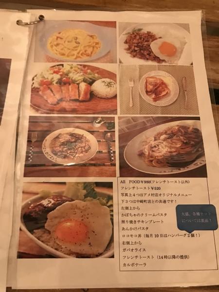 DIYcafe 難波アメ村店 (40)