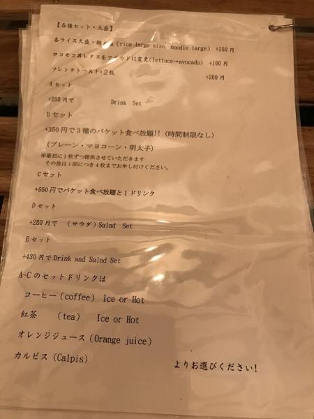 DIYcafe 難波アメ村店 (41)