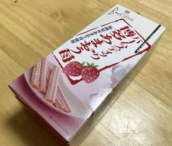 二鶴堂 バームスティック博多あまおう苺 (5)