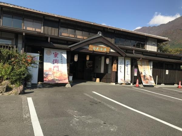 湯布院 お菓子の菊家 ぷりんどら (2)