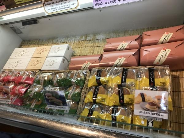 湯布院 お菓子の菊家 ぷりんどら (6)