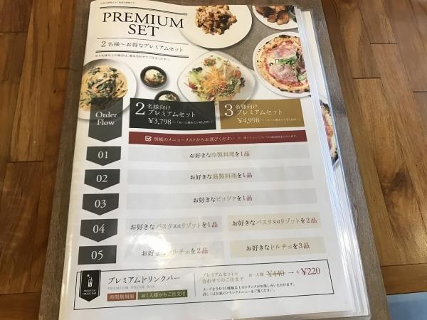 ピソラ PISOLA 真美ケ丘店 (10)
