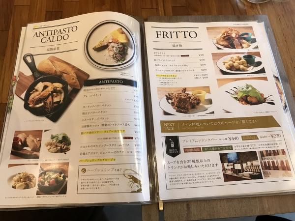 ピソラ PISOLA 真美ケ丘店 (12)