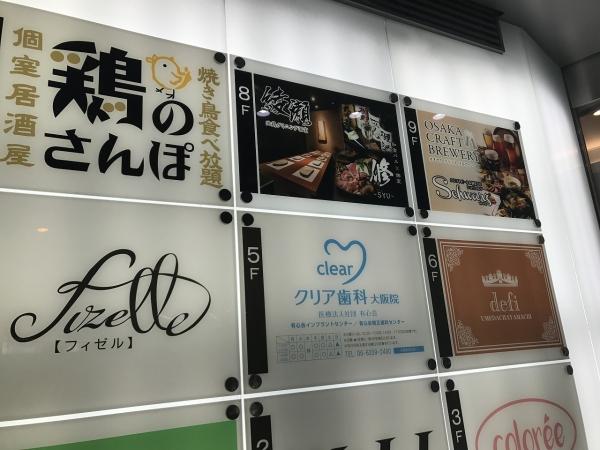 地鶏ダイニング個室 綾瀬 (2)