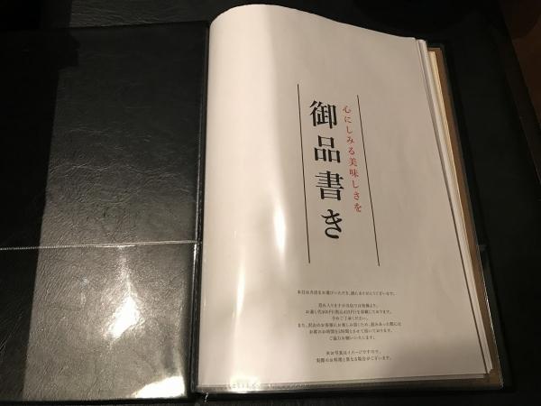 地鶏ダイニング個室 綾瀬 (35)
