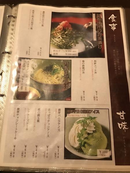 地鶏個室居酒屋 鼓 心斎橋店 (40)