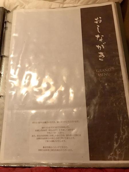 地鶏個室居酒屋 鼓 心斎橋店 (32)