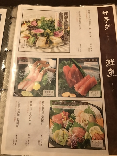 地鶏個室居酒屋 鼓 心斎橋店 (36)