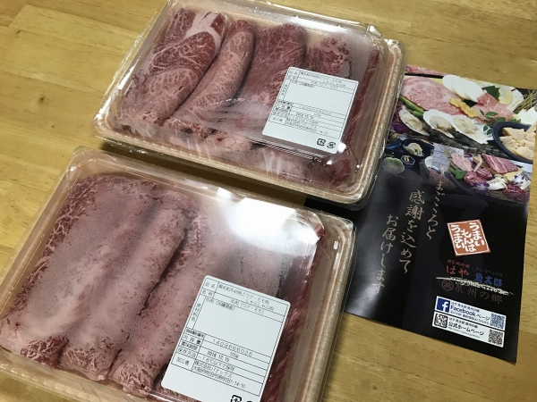ふるさと納税 大阪府泉佐野市 最高等級A-5 特上ウデ・モモ肉しゃぶしゃぶ用 (14)