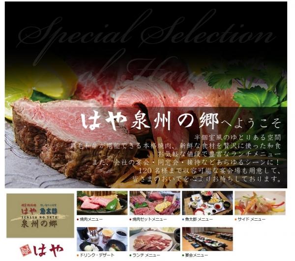 ふるさと納税 大阪府泉佐野市 最高等級A-5 特上ウデ・モモ肉しゃぶしゃぶ用 追加3