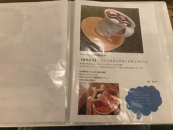 DIYcafe 中崎町店 (20)