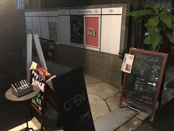 DIYcafe 中崎町店 (3)