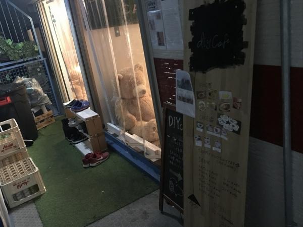 DIYcafe 中崎町店 (7)