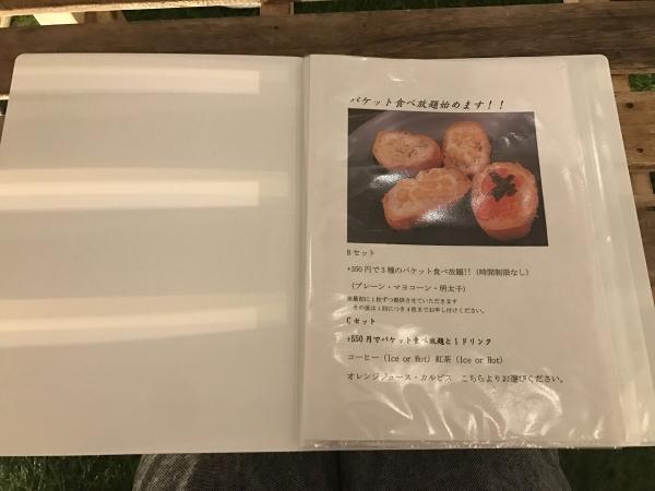 DIYcafe 中崎町店 (14)