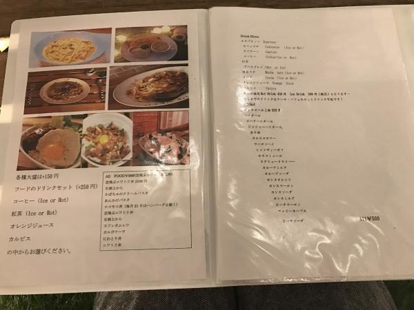 DIYcafe 中崎町店 (15)