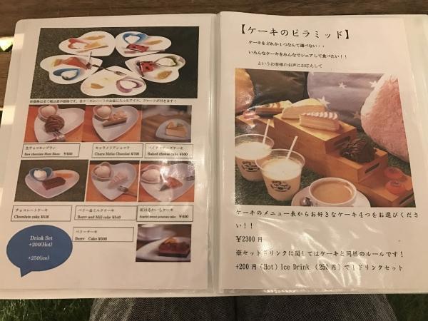 DIYcafe 中崎町店 (16)