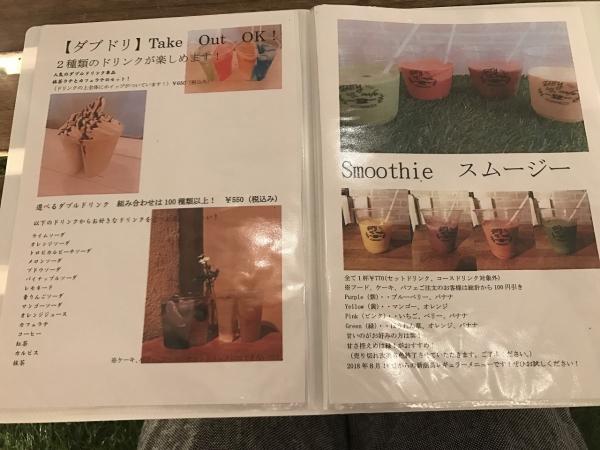 DIYcafe 中崎町店 (18)