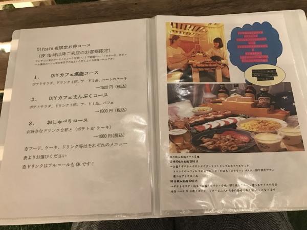 DIYcafe 中崎町店 (19)