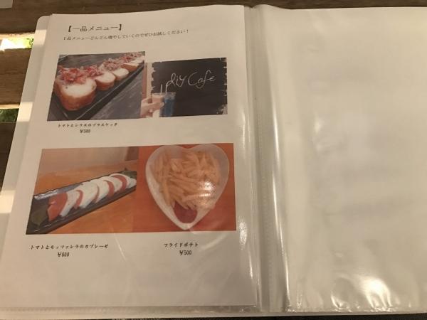 DIYcafe 中崎町店 (21)