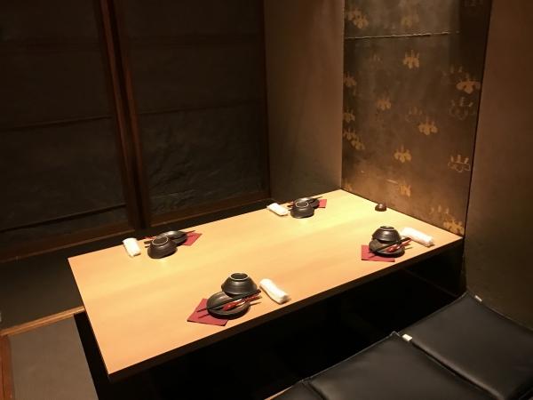 地鶏個室居酒屋 有明 京橋店 (26)