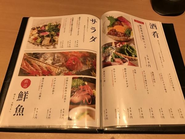 地鶏個室居酒屋 有明 京橋店 (30)