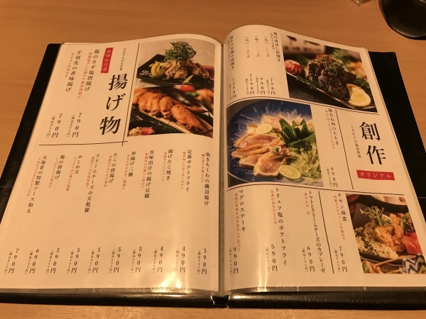 地鶏個室居酒屋 有明 京橋店 (31)