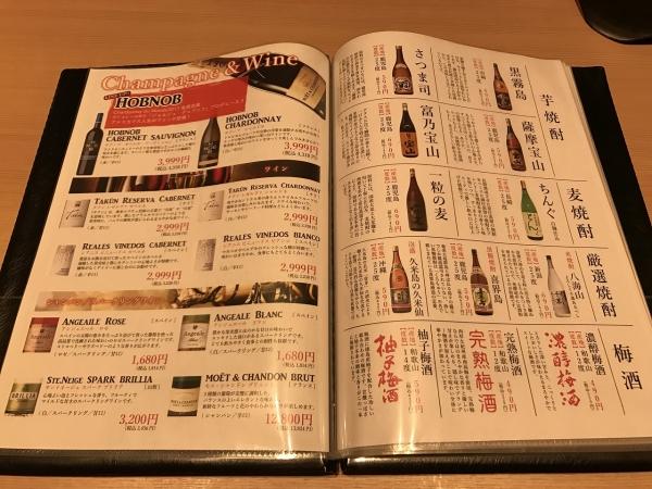 地鶏個室居酒屋 有明 京橋店 (35)