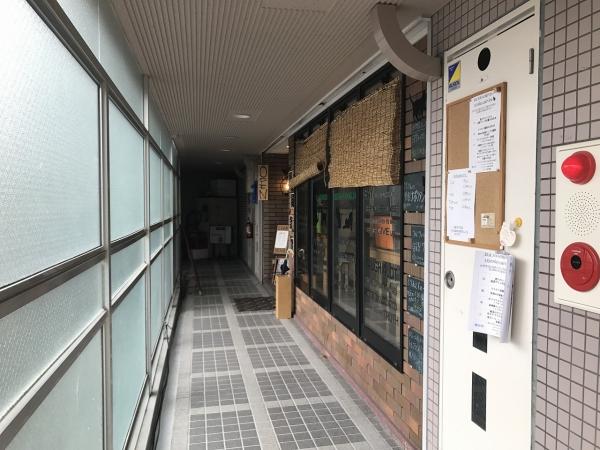 奈良きたまち食堂 IL SORRISO DELLA FAMIGLIA (5)
