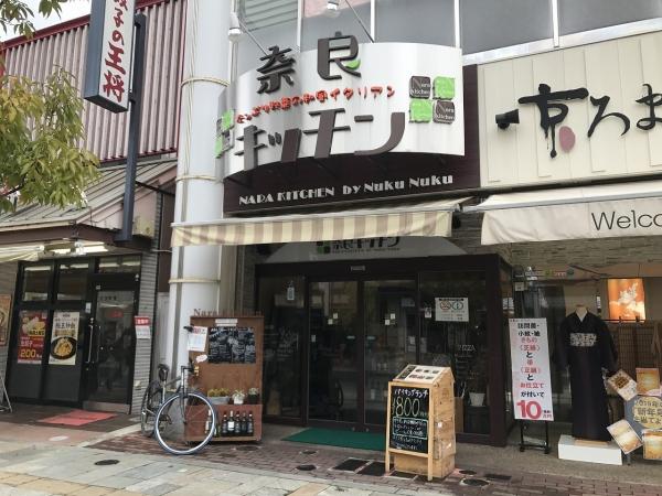 奈良キッチン (2)