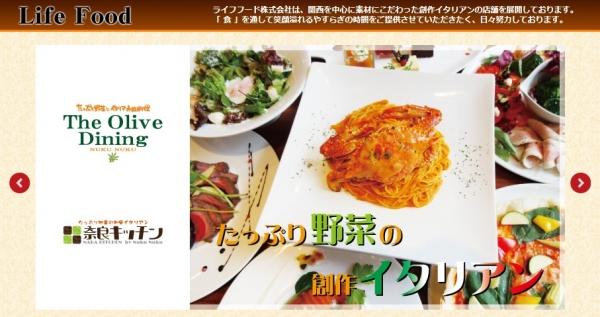 奈良キッチン (38)