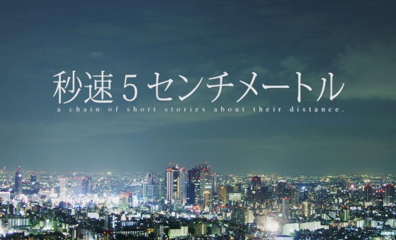 byousoku101.jpg