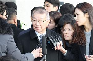 20190118ヤンスンテ韓国最高裁前長官