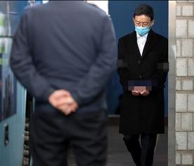 20190124韓国前検事長に懲役2年実刑判決