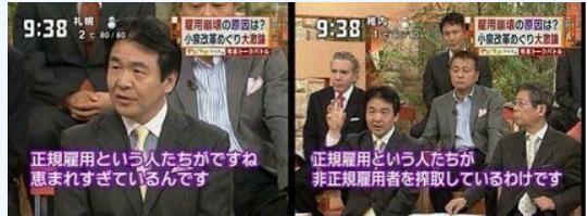 20190125竹中平蔵2