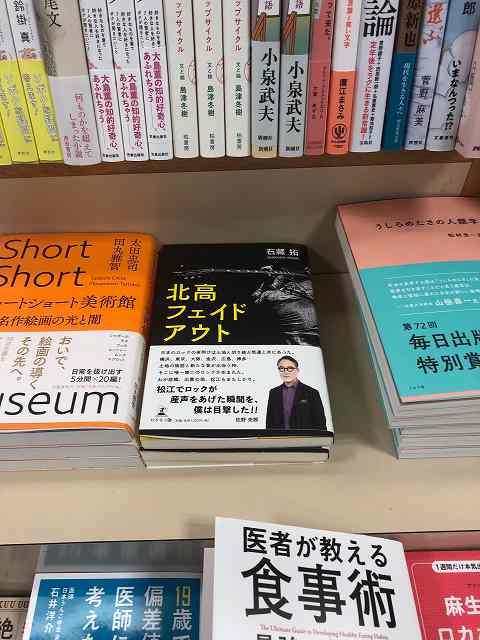 今井書店BE5B2AD5-0843-4460-9791-EAF604767E17