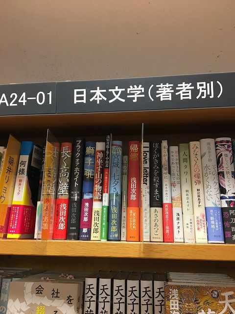 梅田本店C304C70E-689E-468F-9231-75AC1CEA4AC1