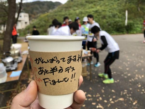 2018-11-04 珈琲