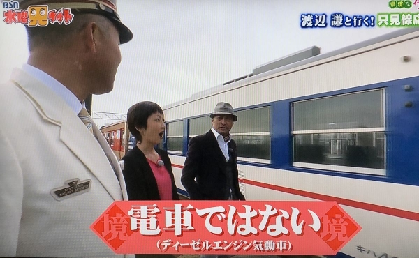 2018-11-07 列車7