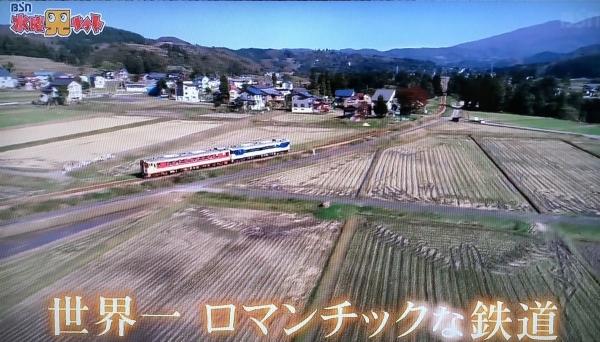 2018-11-07 列車2