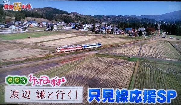 2018-11-07 列車1