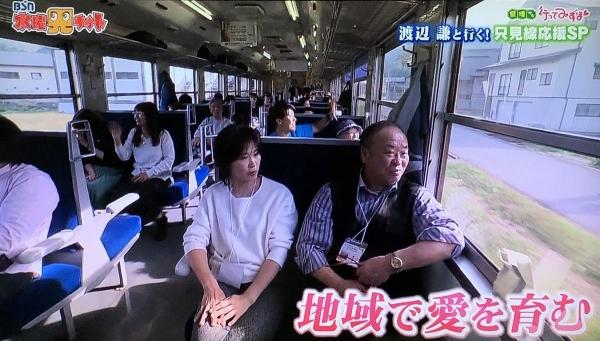2018-11-07列車9