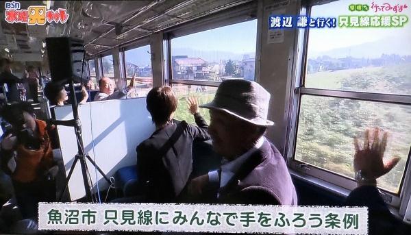 2018-11-07 列車12
