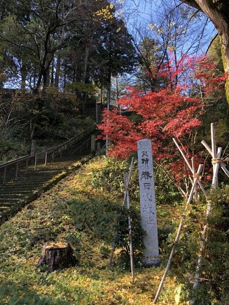 2018-11-24 春日山神社