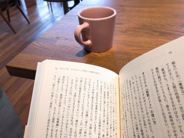 2018-12-17 文喫読書