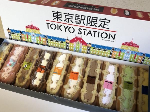 2018-12-18 東京駅限定