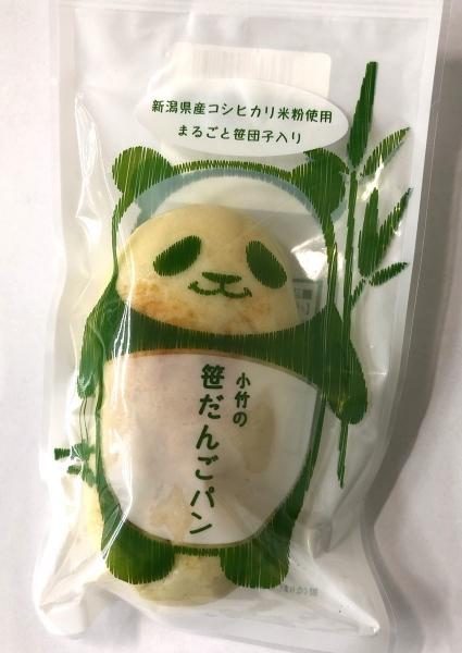 2018-12-18 笹だんごパン