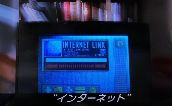 2019-01-01 インターネット
